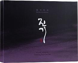 Parfüm, Parfüméria, kozmetikum Készlet - Daeng Gi Meo Ri Vitalizing Hair Care Set (shm/500ml + shm/500ml + cond/500ml + shm/70ml + cond/70ml)
