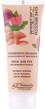 """Parfüm, Parfüméria, kozmetikum """"Hidratáló és védő"""" kézkrém - Le Cafe de Beaute Hand Cream"""
