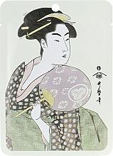 """Parfüm, Parfüméria, kozmetikum """"Méhpempő + cseresznyevirág"""" szövetmaszk - Mitomo Royal Jelly Cherry Blossom Facial Essence Mask"""