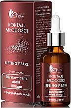 Parfüm, Parfüméria, kozmetikum Arcápoló elixír - Ava Laboratorium Lifting Pearl