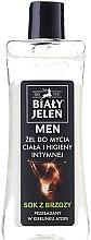 Parfüm, Parfüméria, kozmetikum Hipoallergén intim mosakodó 2 az 1-ben - Bialy Jelen Hypoallergenic Body Gel and Intimate Hygiene 2in1