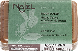 Parfüm, Parfüméria, kozmetikum Aleppo szappan 12% -os babérolaj - Najel Savon d'Alep Aleppo Soap By Laurel Oils 12%