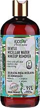 Parfüm, Parfüméria, kozmetikum Micellás víz - Eco U Choose Nature Gentle Micellar Water