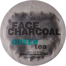 """Parfüm, Parfüméria, kozmetikum Arcmaszk """"Bambuszszén és zöld tea"""" - Cafe Mimi Charkoal & Green Tee Face Mask"""