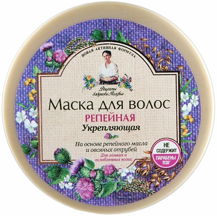 Bojtorján hajmaszk - Agáta nagymama receptjei