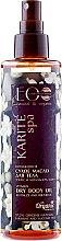 Parfüm, Parfüméria, kozmetikum Száraz testápoló olaj - ECO Laboratorie Karite SPA Dry Body Oil
